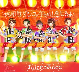 Juice=Juice - Jidanda Dance by fumikaharukaze