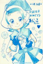 Aikochan Happy Birthday by fumikaharukaze