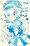 Aikochan Happy Birthday