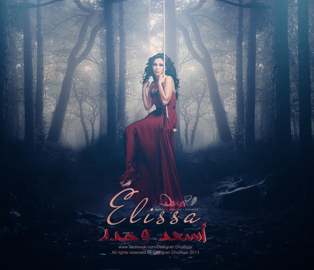 Elissa - Album - As3ad wa7da by Designer-Dhulfiqar on ...