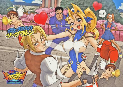 Rival Schools (Shiritsu Jasutisu Gakuen) FanArt