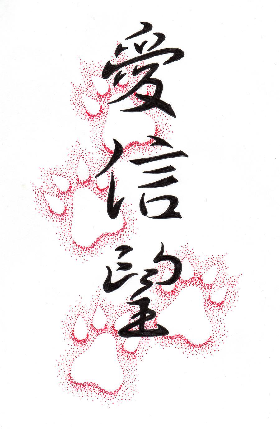 Love faith hope kanji flash by dotworktattoo on deviantart for Faith hope love tattoo meaning
