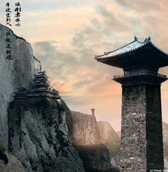 Japan castle by vimark
