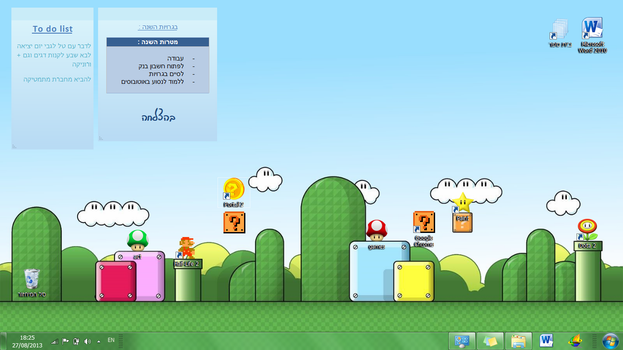 screen shoot : mario theme