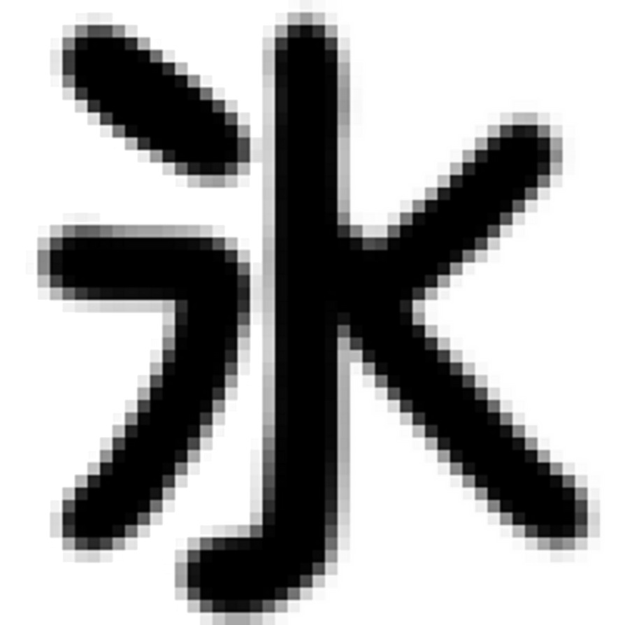 Power Rangers Samurai Symbol By Raindroplily On Deviantart