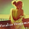 Vasilisa Dragomir by jeannemoon