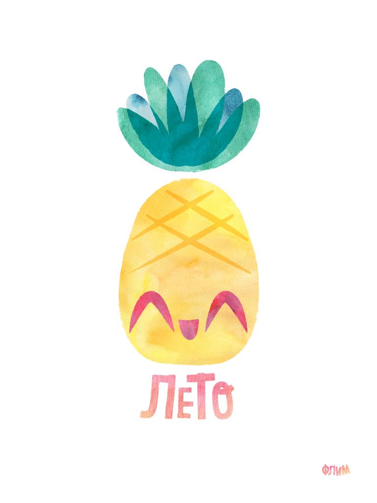 Ananas by ivan-bliznak