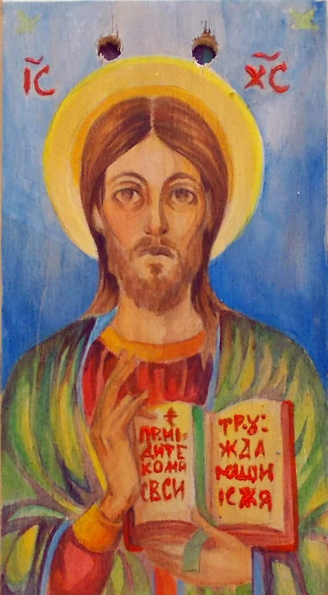 Jesus Christ by ymymy