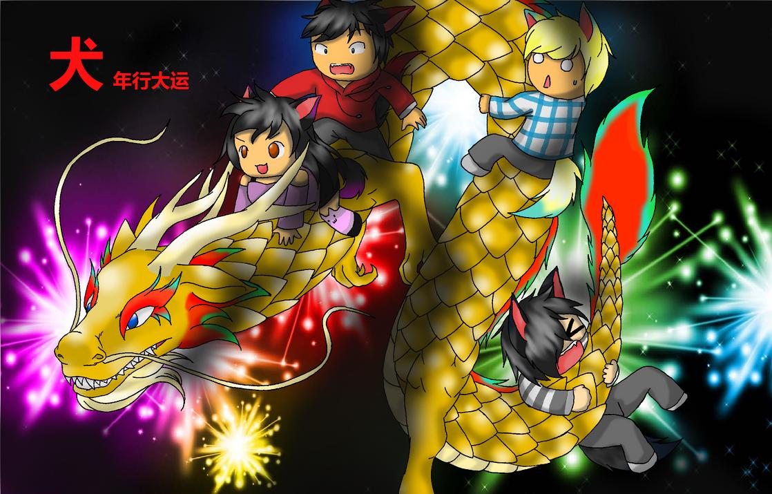 Lunar New Year Celebration in The Sky(Feb contest) by AyleviaZephyr
