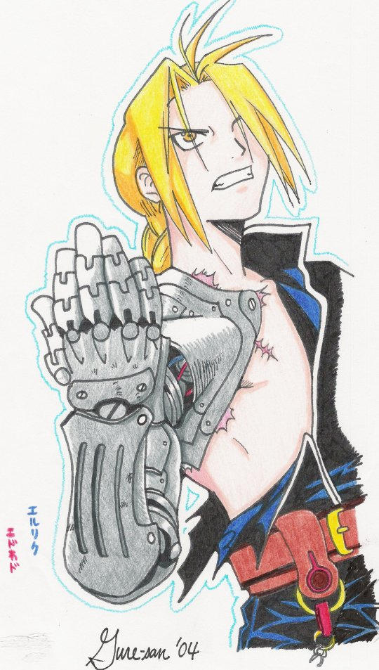 Edward Elric by Gure-san