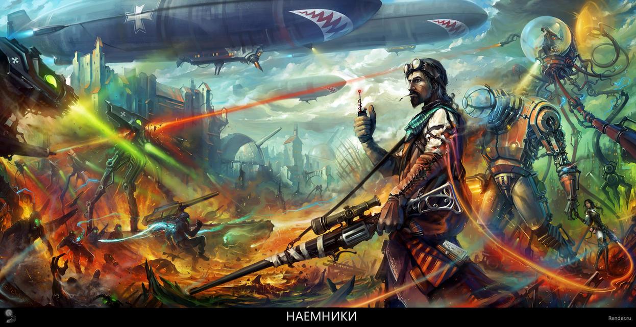 Mercenaries by haryarti
