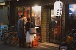 Osaka. Night.