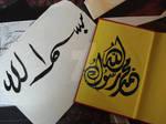 Caligraphy Arabic