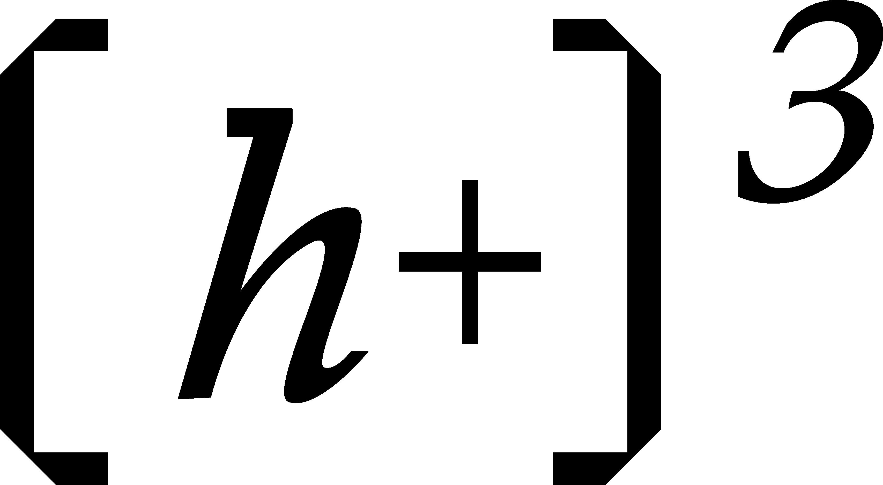 Deus Ex Transhumanism Logo by Titch-IX