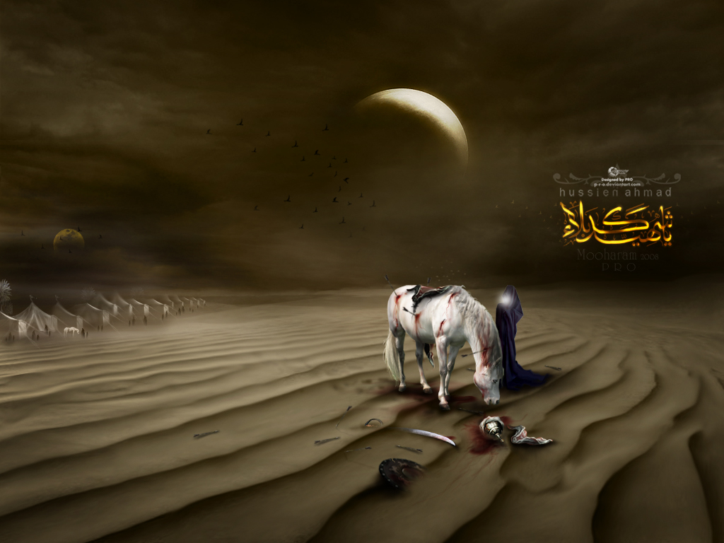 Non Muslim Perspective On The Revolution Of Imam Hussain: Ya Shaheed Krblah By P-R-O On DeviantArt
