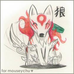 Kiriban Prize for MouseyChu by koigokorosakura