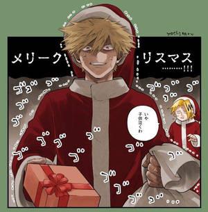 Let It Snow (Katsuki Bakugou/Reader) (Drabble) by pikamel on DeviantArt