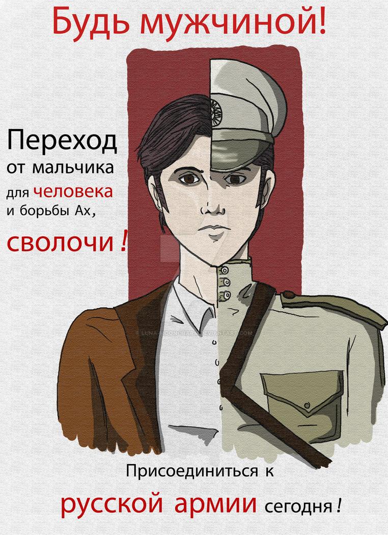 Russian for homework