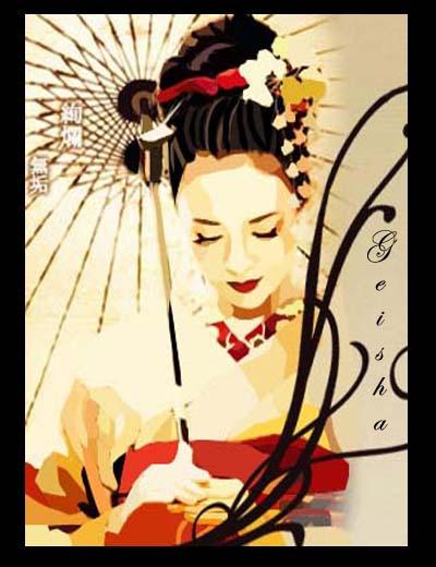 Geisha by Sutefani-chan
