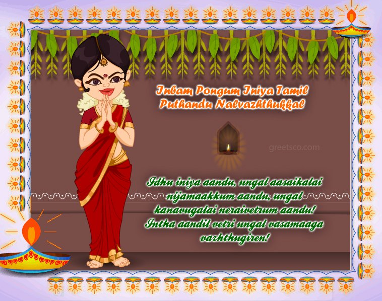 Traditional tamil new year by vasanthbfa on deviantart traditional tamil new year by vasanthbfa m4hsunfo