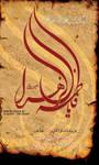 fatemezahra by bidemajnon
