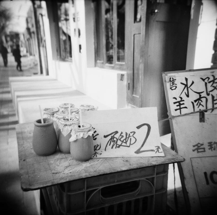 Beijing Street Stand by Oogymcgloogy