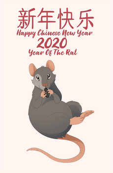 Year of the Rat - HCNY 2020