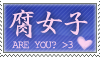 fujyoshi stamp by masa-sengoku