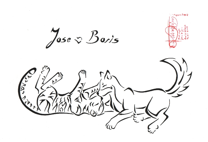 Jose And Boris In Love Lineart By PanHesekielShiroi On DeviantArt