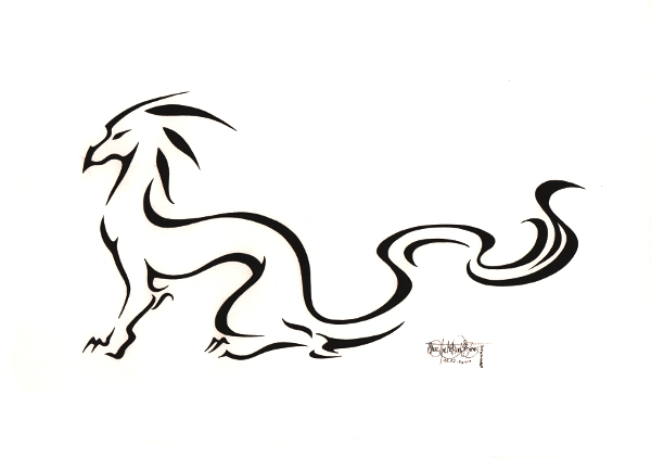 Dragon design by PanHesekielShiroi