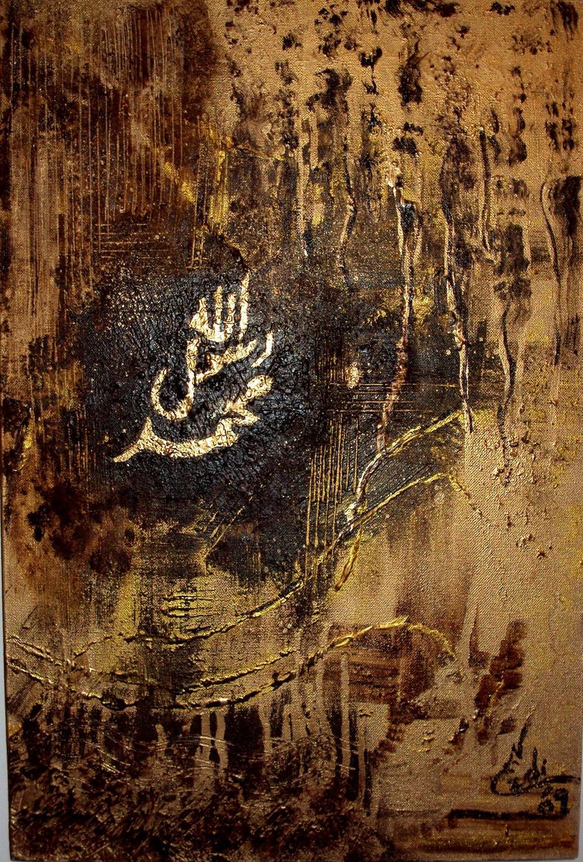 Islamic Calligraphy By Nezdi On Deviantart