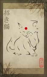 Maneki by Pikishi