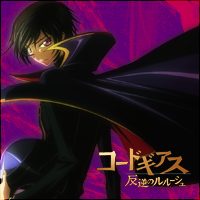 iPod Album Cover - Code Geass by CyberAlchemist
