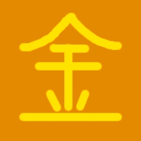 Gold Chinese Character by DragonQuestWes