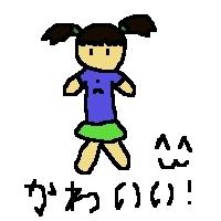 Motoko Chibi Doll by DragonQuestWes
