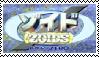 Zoids (New Century Zero) Stamp by da-stamps-45212