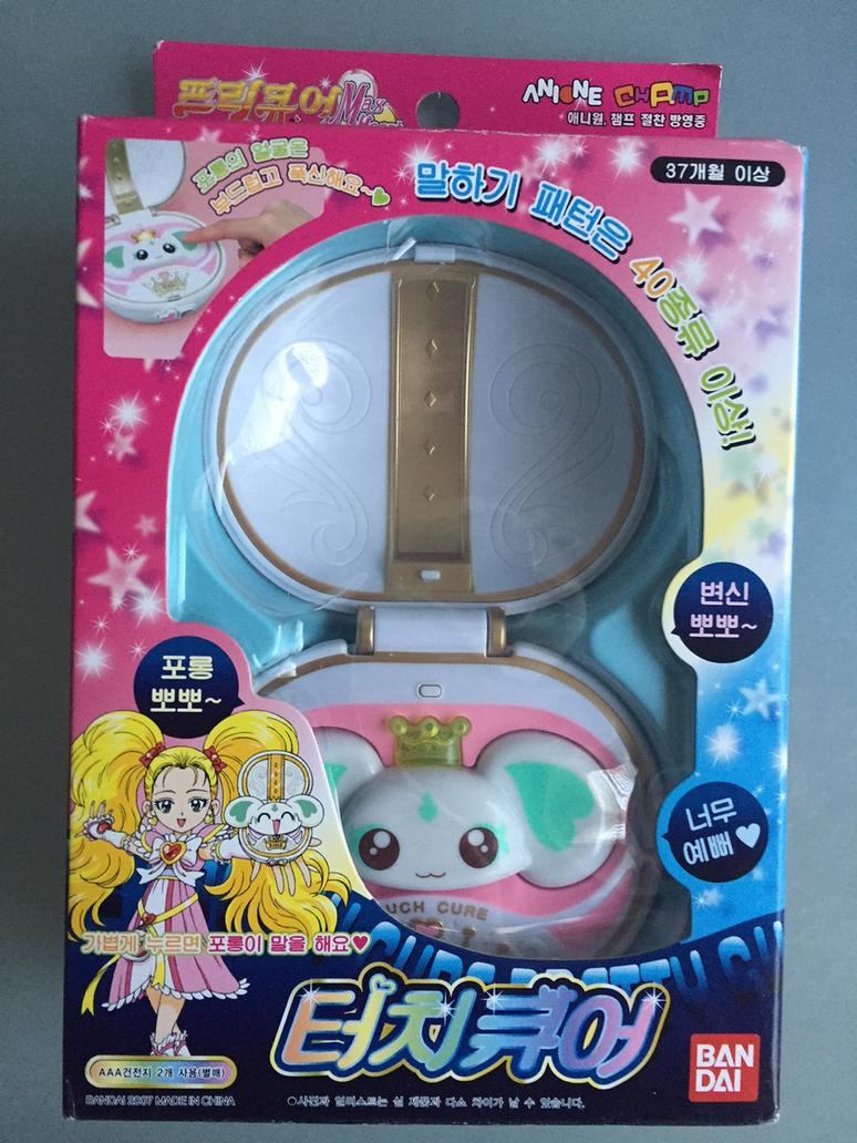 Pretty Cure Max Heart Touch Commune by EllaXxXAmu