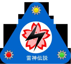 ThunderDaisaku's Profile Picture