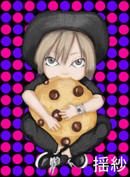 Yusa-san with a cookie