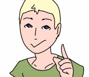 mrTroubIe's Profile Picture