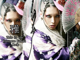 Miyavi Kabuki Rock Wallpaper By Thedarkshiva On Deviantart