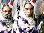 Japanese Kabuki Rock Wallpaper