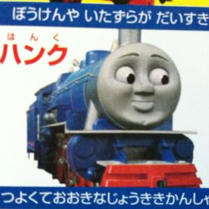 HankAmericanEngine's Profile Picture