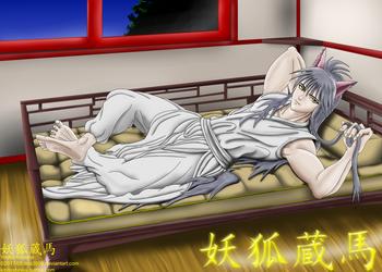 Kurama by Silver-Fox-Princess on DeviantArt
