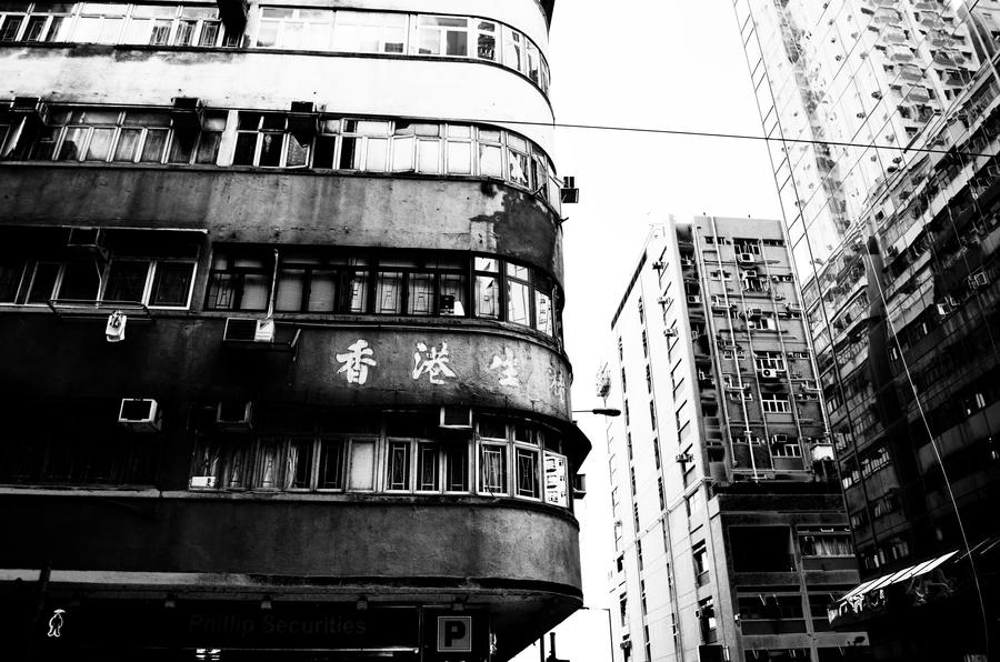 Old hong kong bulding in black and white by sarakarena