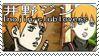 Stamp Inojin group by Oizofu01