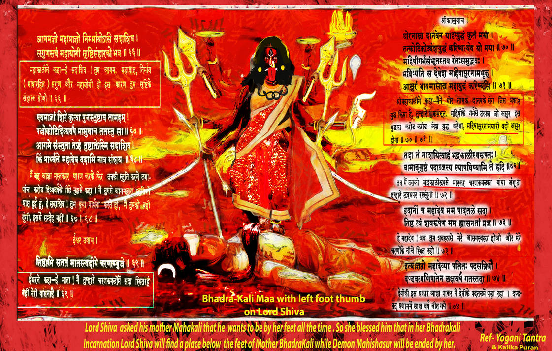 Why is Shiva present below the feet of Kali Maa ? by
