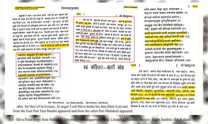 Ravimishra085 (Ravi Kumar) | DeviantArt