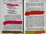 EARLIEST DESCRIPTION OF KALI MAA by Ravimishra085