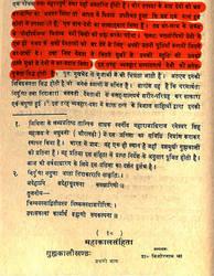 Why Guhya Kali Have So Many Forms by Ravimishra085